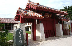 37e717709ed739那覇地裁に「宗教的な性格を有する」と判断された久米至聖廟