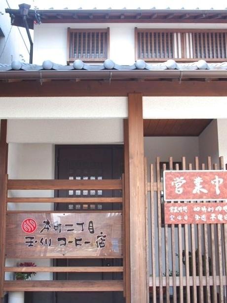 tamagawac1.jpg