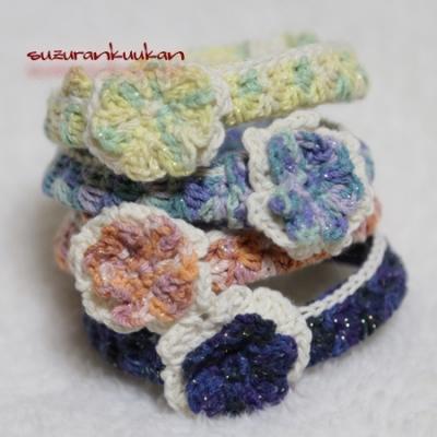 ゆるゆる花付き編み首輪 MAX27cm