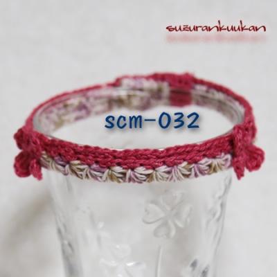scm-032.jpg