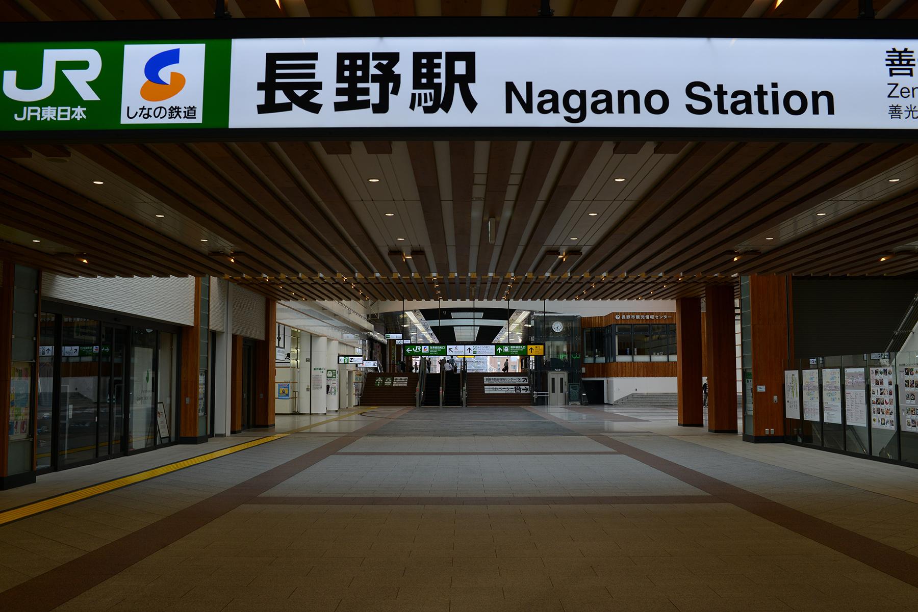 2018年5月16日(水曜日)・長野駅