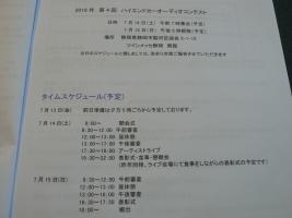 P1070014.jpg