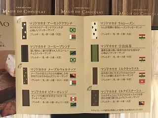 お菓子 (3)