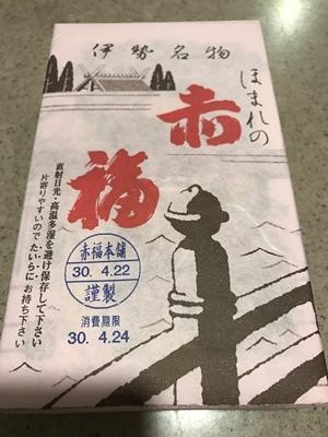 お菓子 (1)