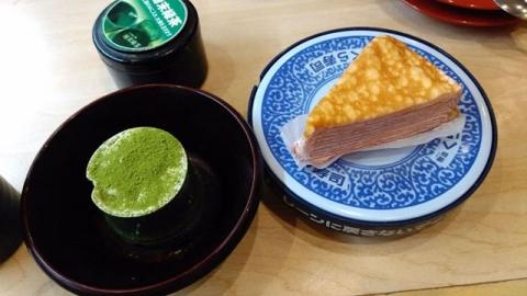 くら寿司 2-3