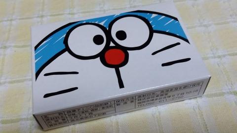 博多名物二〇加煎餅 1