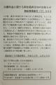 ぼかしDSCN3234