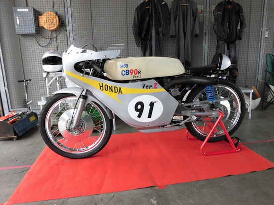 鈴鹿レーシング CB90R