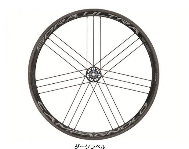 BORA ULTRA 35 WO(F_R)シマノ_02