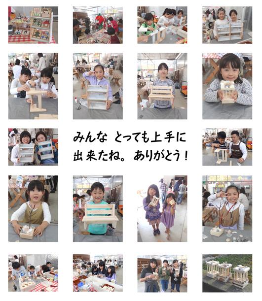 2018_04_01農マル園芸