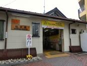 20180530_station