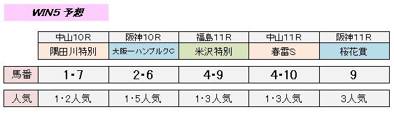 4_8_win5.jpg