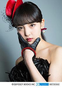 飯窪春菜ビジュアルフォトブック「female」特典生写真01