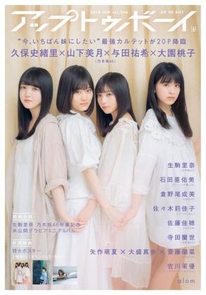 UTB Vol266表紙