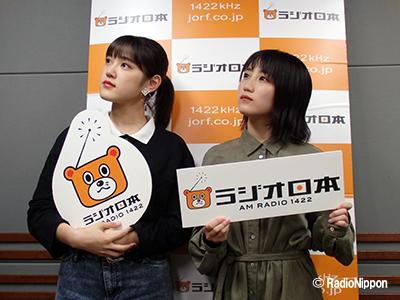 カントリー・ガールズの只今ラジオ放送中!!20180506