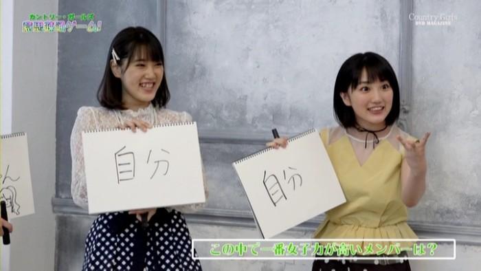 カンガルDマガ9-10意志疎通ゲーム女子力が高いメンバー04