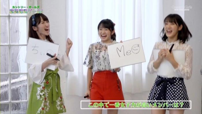 カンガルDマガ9-10意志疎通ゲーム女子力が高いメンバー02