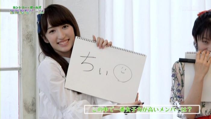 カンガルDマガ9-10意志疎通ゲーム女子力が高いメンバー01
