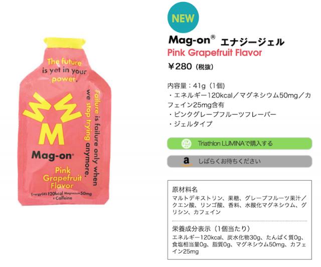 magonpg.png