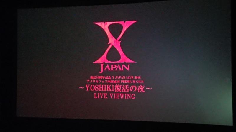 s_x_japan20180412.jpg