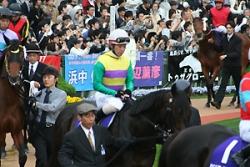 ヒルノダムールの藤田騎手