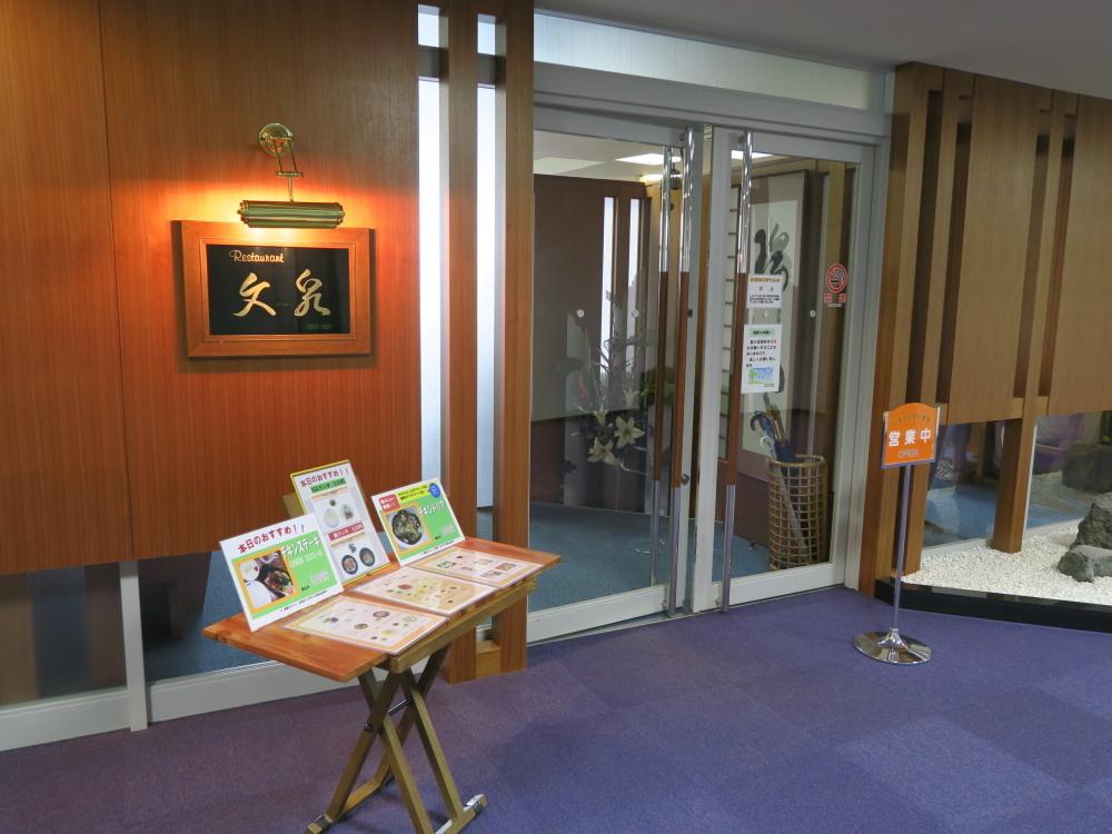 札幌 学院 大学 学 食