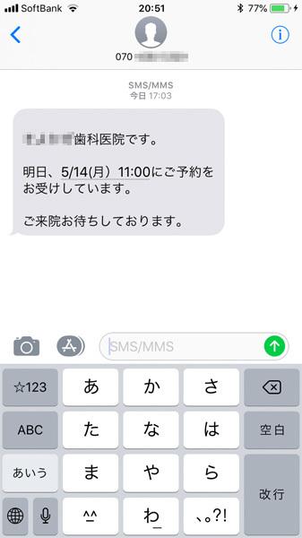 20180513_1.jpg