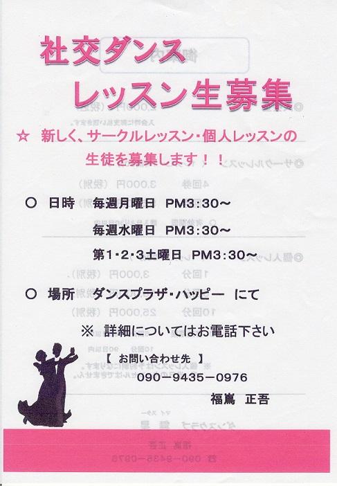 201804fukusima1.jpg