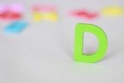 D-AX54