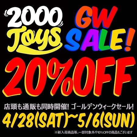2000toysGWsale.jpg