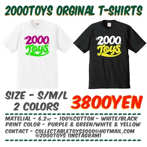 2018new2000toys-t-shirts (2)