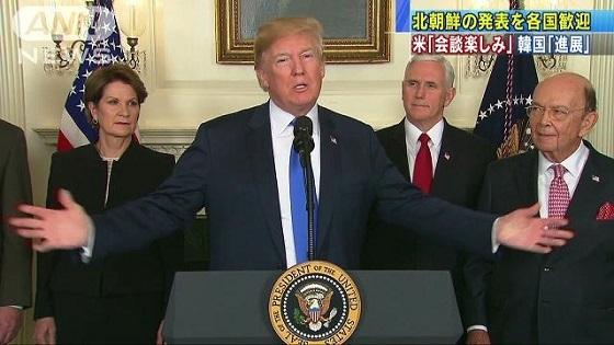 米「会談楽しみ」 韓「進展」 北朝鮮の発表を歓迎