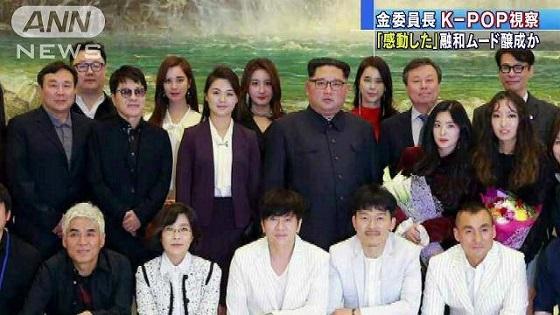 正恩氏が韓国芸術団の公演に「感動」 党機関紙