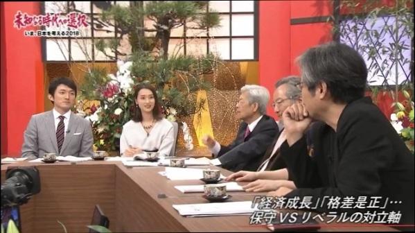 小松靖「安倍政権が戦後最悪だと言うなら対案を出せ」 青木理「いや、あの…え~とっ…(小声)」 田原総一朗「うるさい!」と吠える!