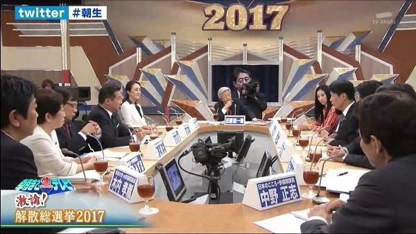 平成29年9月29日~30日、テロ朝「朝まで生テレビ」田原総一朗「北海道の土地や水源が中国に買い占められている事の何が問題なの?そうなったら中国人から水を買えばいいじゃない。」