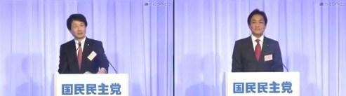 【悲報】玉木&大塚代表「新党名『国民民主党』の字画は完璧らしいです!」@結党大会(動画)