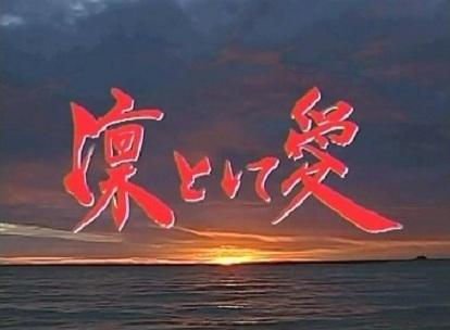 先帝陛下:昭和天皇のお話・お言葉と全国ご巡幸(昭和の日)