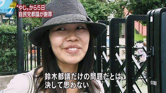 ▼NHK「ニュース7」(夜7時過ぎ)▼