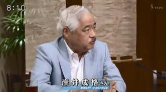 成26年(2014年)8月岸井成格「ヘイトスピーチをこのまま放置しておくのは国際的に通用しない。日本人として恥ずかしい話だ。法規制は、やっぱり必要だ。」TBSサンデーモーニング