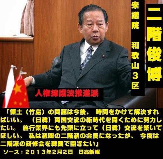 李明博大統領から最高位の国家勲章 「金塔産業勲章」 (1等級) を授与された。 韓国を訪問して本当に良かった。日本と韓国、中国はトライアングルの関係。その三角形を丈夫に力強く維持するために努力することが政