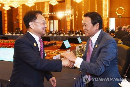 ■平成28年(2016年)8月、日韓通貨スワップの再開へ向け交渉開始