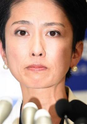 蓮舫「私はずっと日本籍だけだと思っていた。疑ってもいなかった」