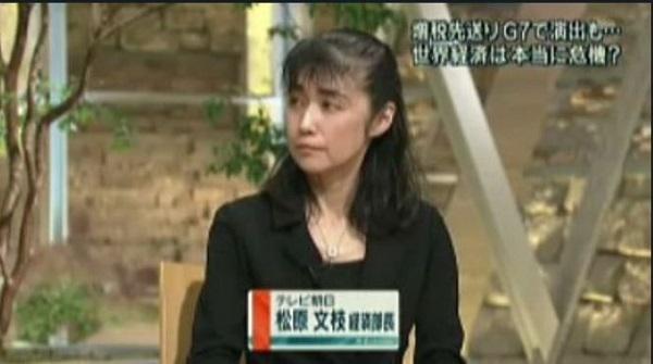 【上司は女性】東京新聞・望月衣塑子記者が最も尊敬する女性とおっしゃるのはテレ朝経済部長の松原文枝氏。過去に報ステで「安倍総理はヒトラー」のレッテル貼りをする番組を作ってギャラクシー賞を受賞しています。