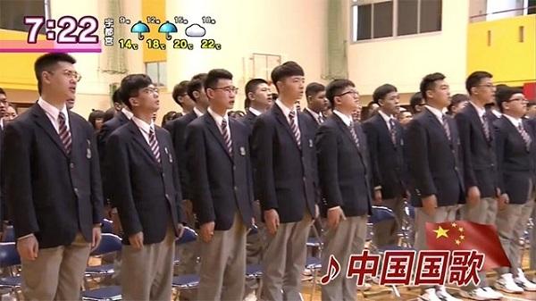 留学生を確保せよ 地方の高校と自治体の試み2018年4月25日(水) NHKニュース「おはよう日本」