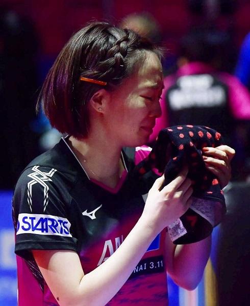 女子準決勝 南北合同チーム「コリア」戦の第2試合でキム・ソンイに競り勝ち、感極まる石川佳純