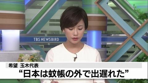 希望の党の玉木代表はTBS「時事放談」の収録で、中国と北朝鮮の初の首脳会談や、今後予定されている一連の外交の動きに関連して、「日本は蚊帳の外で出遅れたと思う」と指摘しました。