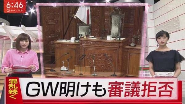野党6党、GW明けも審議拒否へ 「一足早いGW入り」ではなく「夏休み入り」だった可能性!