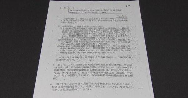 NHKが開き直り報道か。加計問題、安倍政権の説明は、全部嘘でした―― - のんきに介護