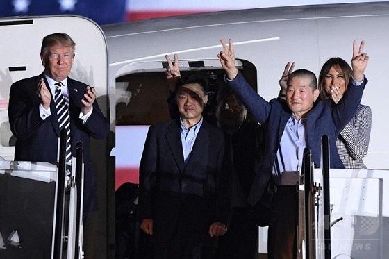 トランプやポンペオは、北朝鮮で人質にされたアメリカ人3人を5月10日に見事救出した