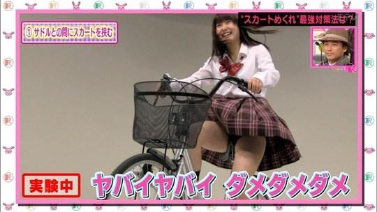 パンツ丸出し頻発!NHK教育テレビ(Eテレ) 山口達也が司会を務める女子高生に対するセクハラ番組『Rの法則』